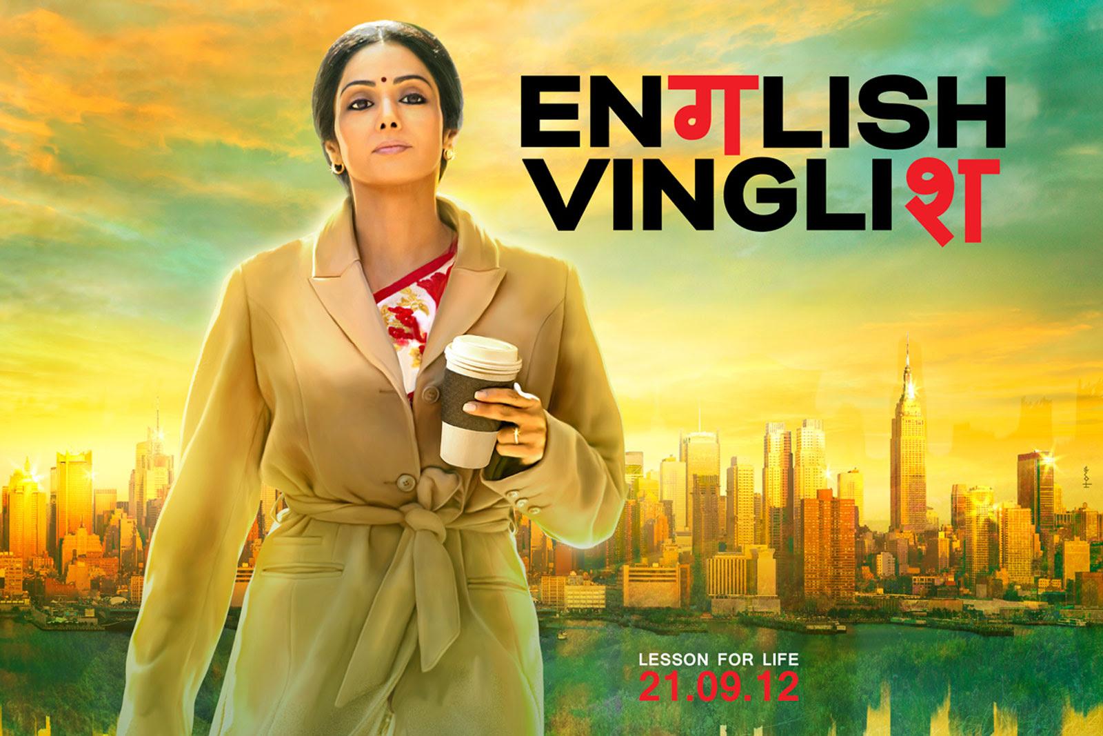 Bollywood images English Vinglish Wallpaper HD wallpaper