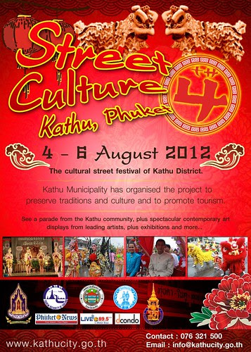 Kathu Street Culture Advertising