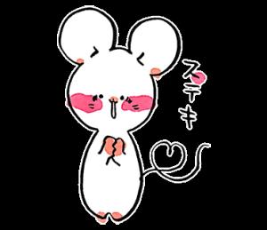 少女マンガチックなイラストにキュンレトロ派女子にオススメのネズミ