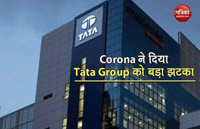 Corona के कोहराम में Tata Group के बह गए 61 हजार करोड़ रुपए
