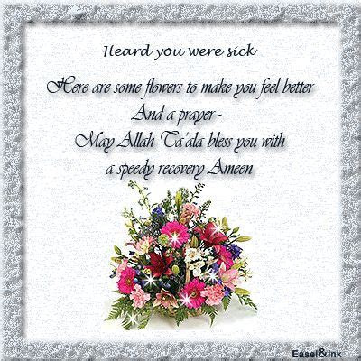Get Well Soon   Islamic Greetings   Get well soon quotes