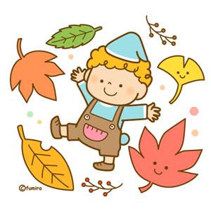 秋のイラスト 子供と動物のイラスト屋さんイラストレーターわたなべ
