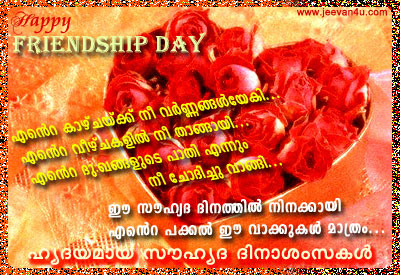 Malayalam Quotes About Life Quotes About Life