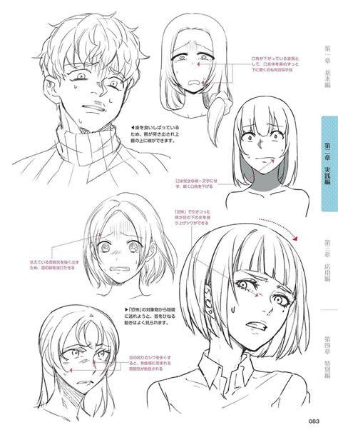 pictures anime pose practice drawings art gallery