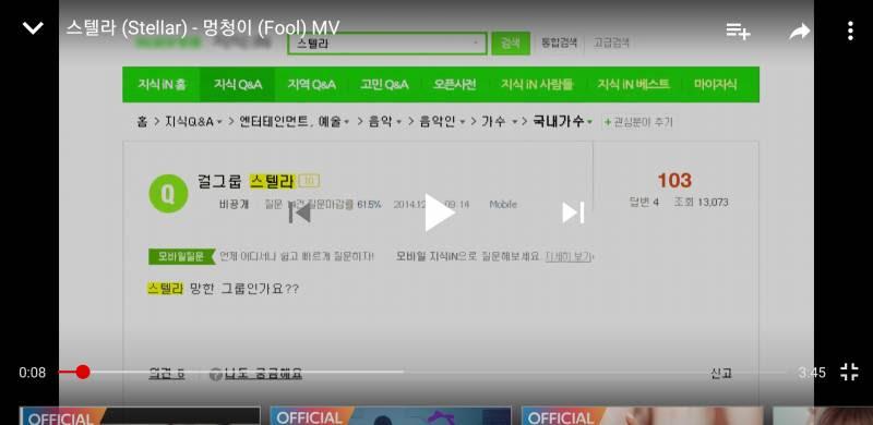 아이돌 역사상 뮤비 중에 가장 쓰레기인 뮤비 | 인스티즈