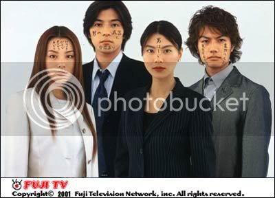 「愛情革命米倉涼子」的圖片搜尋結果