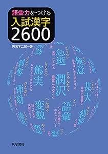 電気 を つける 漢字 点ける(つける)の類語・言い換え -