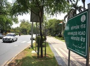 aurangzeb road delhi
