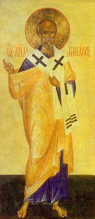 IMG ST. ARISTARCHUS Apostle of the Seventy