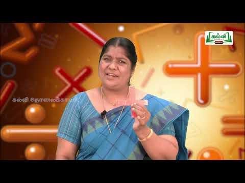 6th Maths Bridge Course தொகுதி 1 வடிவியல் நாள்1&2 Kalvi TV
