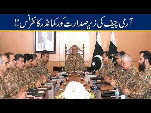 Pakistan Army Chief Gen Bajwa Chairs Corps Commanders Conference for government land corner plot distribution