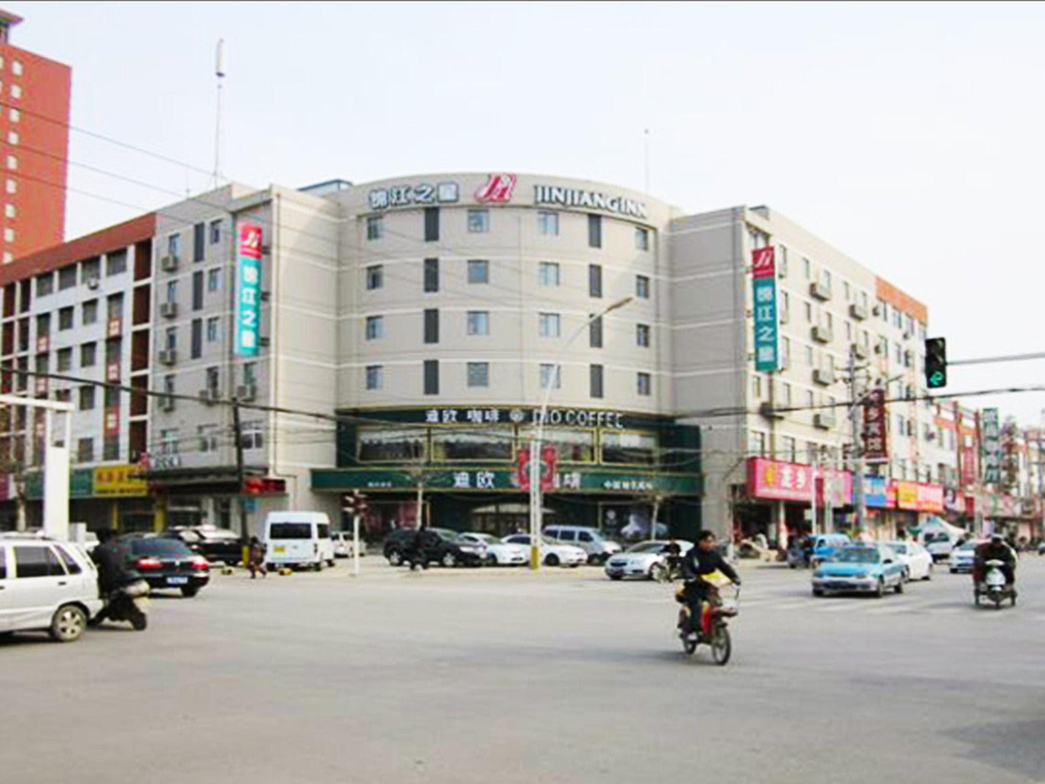 Jinjiang Inn Xuzhou Feng County Bus Station Reviews