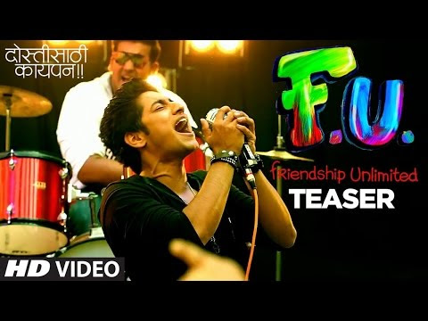 FU (Friendship Unlimited) - Marathi Movie Trailer || फ्रेंड्शिप अनलिमिटेड || Akash Thosar