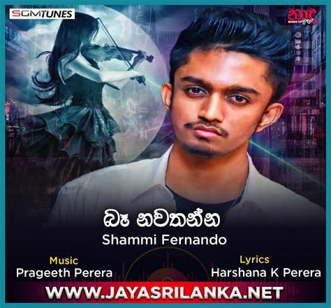 jayasrilanka net song  jayasrilanka net sinhala
