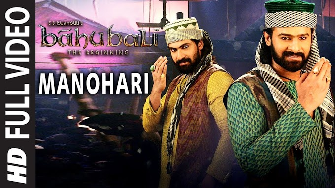Manohari Song Lyrics || Baahubali (Telugu) || Prabhas, Rana, Anushka, Tamannaah, Bahubali