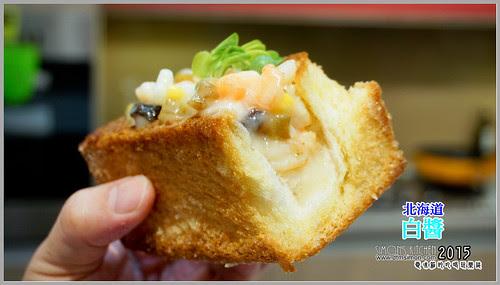 好侍北海道白醬體驗會30.jpg