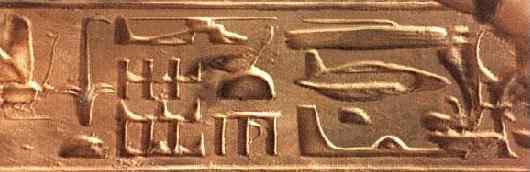 Resultado de imagen de Abydos y los jeroglíficos