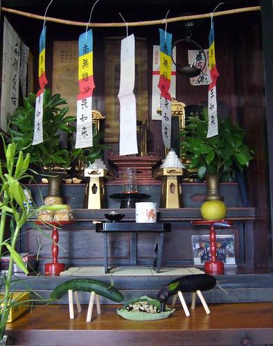 lantern festival // Obon festival by fui