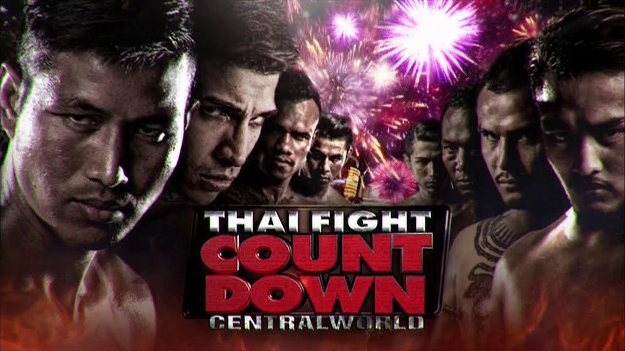 อองตวน ปินโต 6/8 ไทยไฟท์ล่าสุด รอบชิง 31 ธันวาคม 2558 THAI FIGHT COUNTDOWN: http://dlvr.it/D8SKTC
