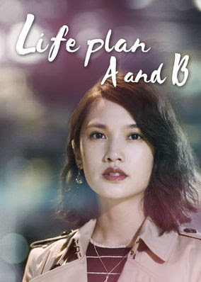 Life Plan A and B - Season 1