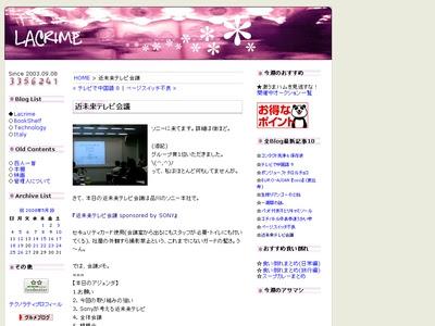 item_2445.jpg