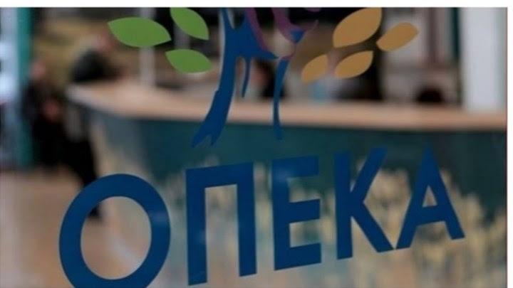 ΟΠΕΚΑ: Ποια επιδόματα πληρώνονται τις επόμενες ημέρες