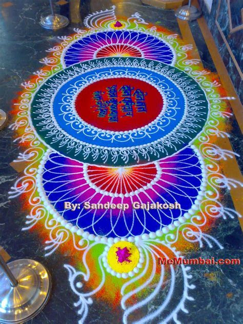 60 Beautiful and Easy Indian Rangoli Designs for your