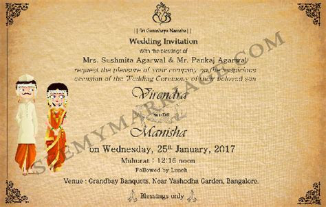 Hasth Melap ? A Marathi Couple Save The Date Wedding