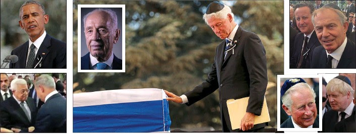 Image result for blair and cameron shimon peres funeral