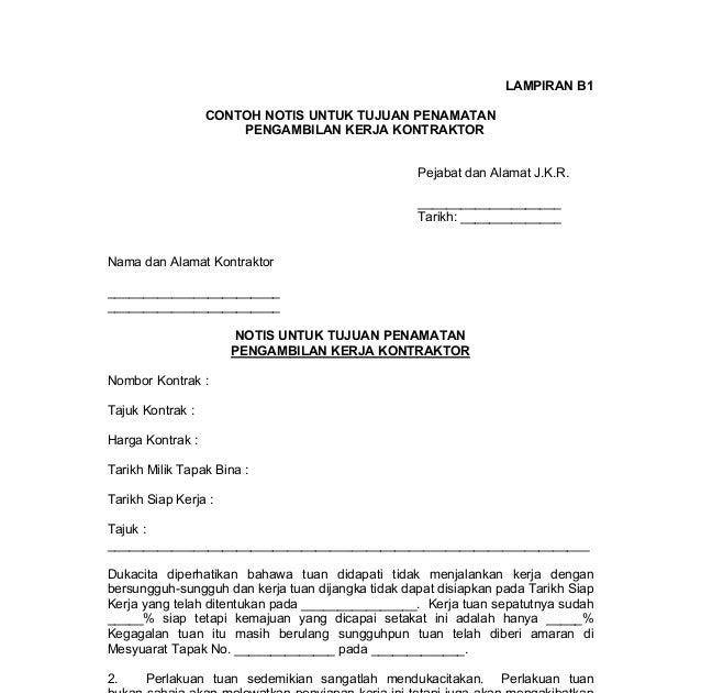 Surat Rasmi Berhenti Kerja Notis Seminggu Srasmi