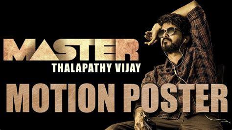 master motion poster thalapathy vijay anirudh