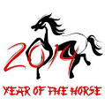 horse 2 download
