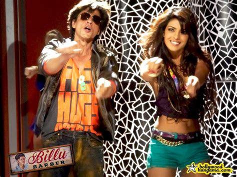 priyanka chopra  shahrukh khan rocking style hindi film