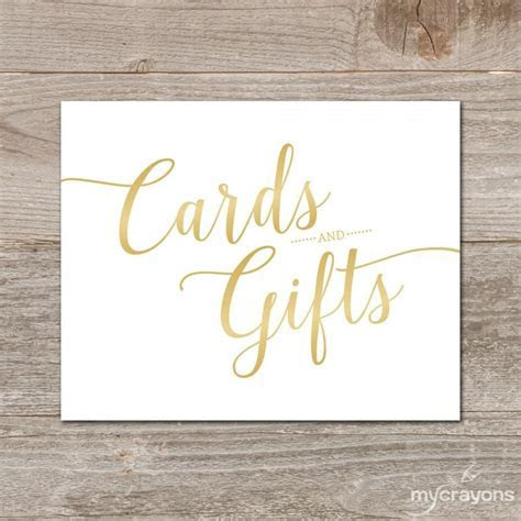 Gradient Gold Cards And Gifts Sign // Printable Wedding