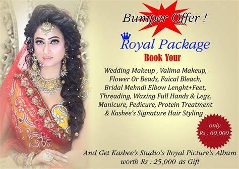 Kashee S Beauty Parlour Makeup Charges   Saubhaya Makeup