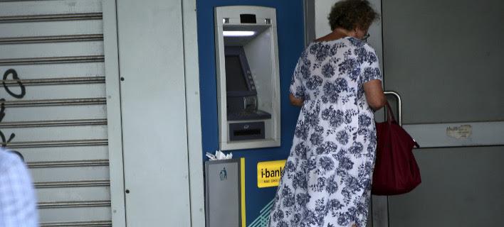 Δημοσκόπηση: 9 στους 10 Ελληνες πιστεύουν ότι η λιτότητα θα συνεχιστεί