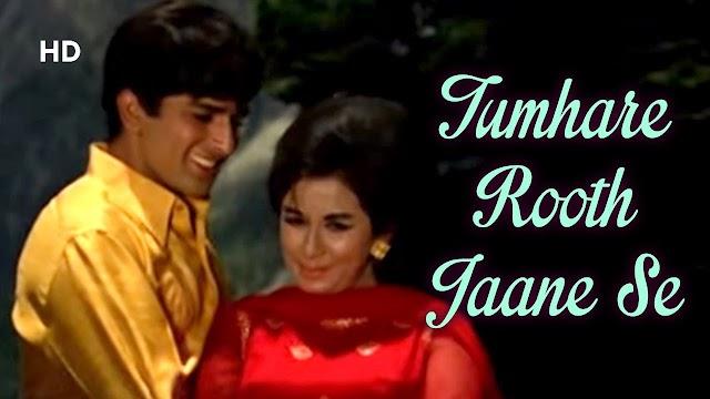 Tumhare Rooth Jaane lyrics   Asha Bhosle