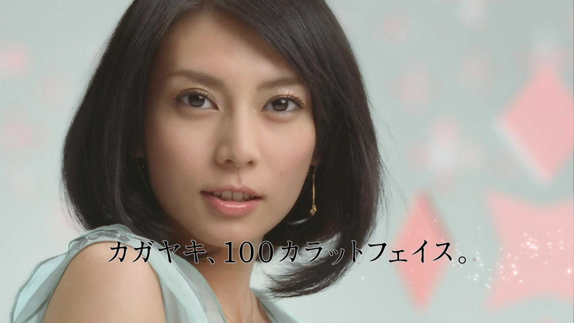 玩具箱 カネボウ コフレドール 100カラットフェイス 篇の柴咲コウさん