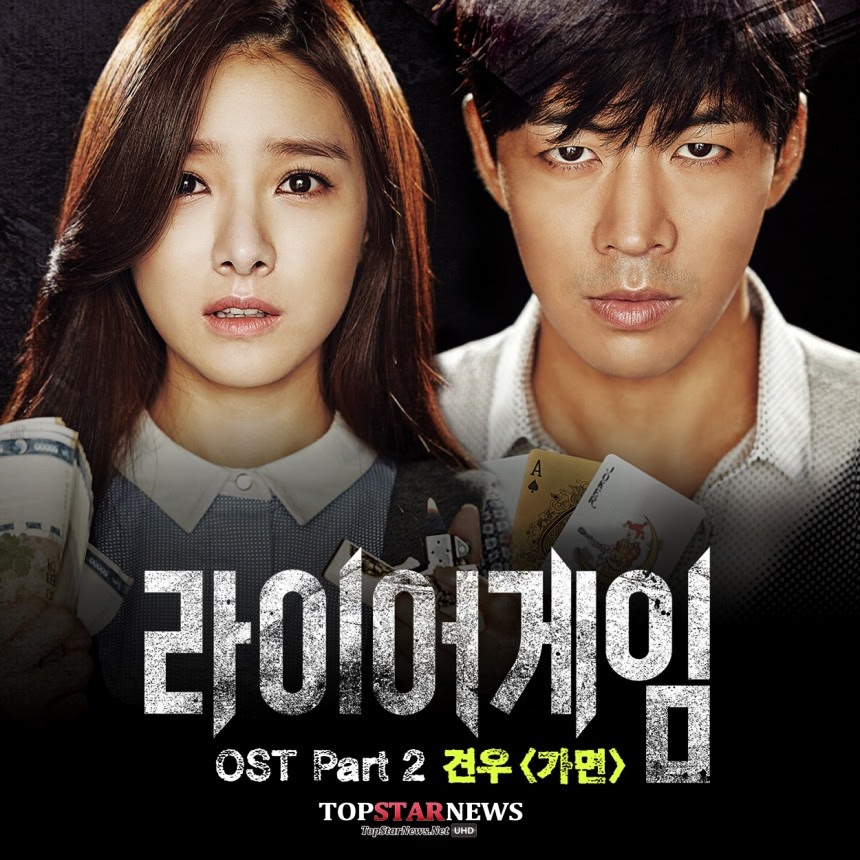 Night Light Korean Drama Ost