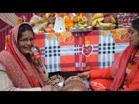 Meri maiya kare kamal bhajan lyrics