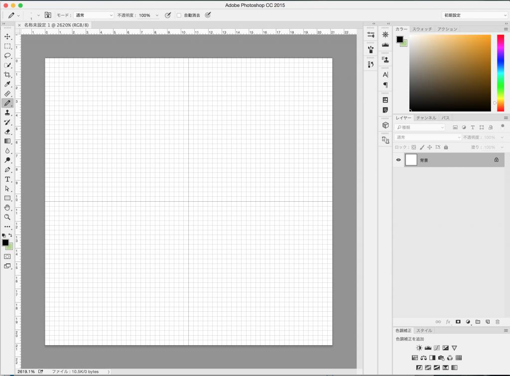意外と簡単photoshopでドット絵を描く方法 うぇぶのおべんきょう