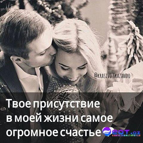 Rusca Statuslar Sevgi Pikcek Sekiller