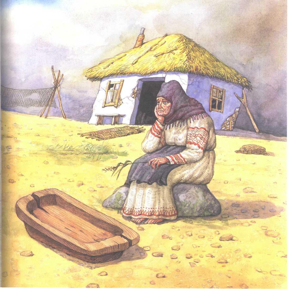 Картинки по запросу картина у разбитого корыта