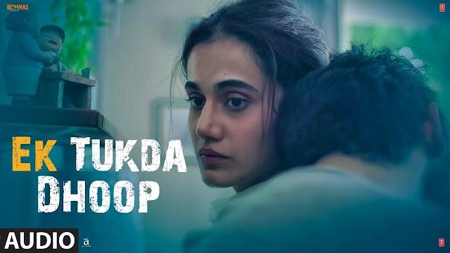 Ek Tukda Dhoop Lyric - New Hindi Song Ek Tukda Dhoop 2020