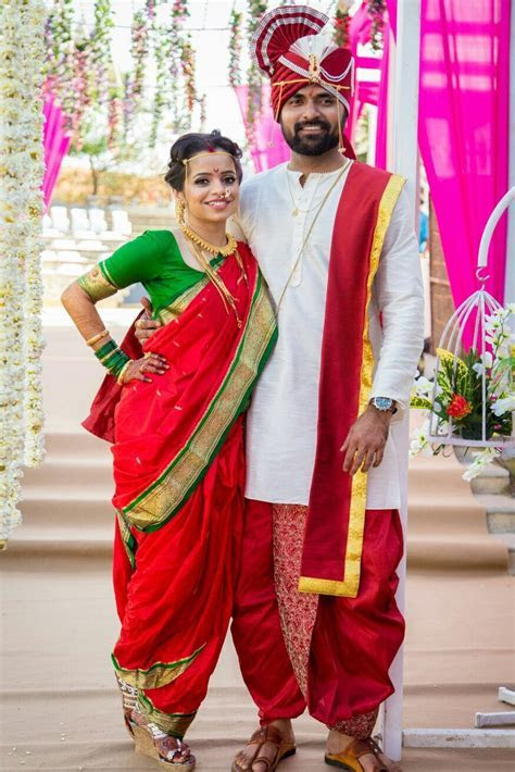 Maharashtrian wedding  Marathi couple   Nauwari saree