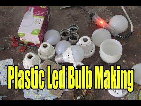 PLASTIC LED LIGHT RAW MATERIALS