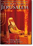 Illustrated Encyclopedia of Holy Temple in Jerusalem - Hard Cover
