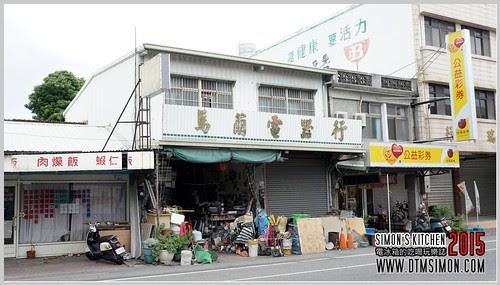 馬卡巴嗨民宿02.jpg