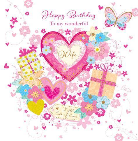 Wonderful Wife Happy Birthday Greeting Card   Cards