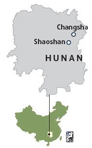 Resultado de imagen de shaoshan hunan